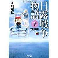 Amazoncojp 江川 達也 イラスト集オフィシャルブック コミック
