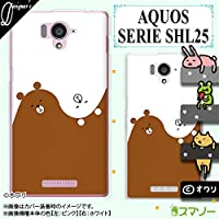 au AQUOS SERIE SHL25 専用 カバー ケース (ハード) ● デザイナーズ : オワリ 「陰陽クマ」 ホワイト