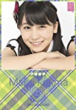 クリアファイル付 (卓上)AKB48 小嶋真子 カレンダー 2015年