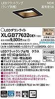 パナソニック(Panasonic) 天井埋込型 LED(電球色) ダウンライト 浅型8H・高気密SB形・ビーム角24度・集光タイプ 埋込穴□100 XLGB77632CE1