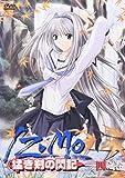 IZUMO 猛き剣の閃記 第4巻 [DVD]