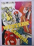 1969年コンサートパンフレット 第38回日劇ウエスタン・カーニバル 日本劇場 ザ・タイガース ザ・スパイダース ザ・ワイルド・ワンズ ザ・テンプターズ ザ・ゴールデン・カップス フォー・リーブス 他 G・S グループ・サウンズ
