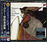 ワーグナー:管弦楽曲集(完全生産限定盤) 画像