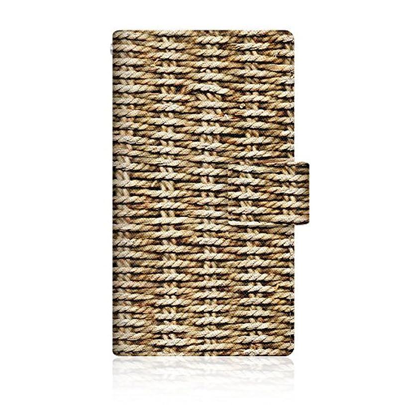 ラッシュチャンバー浸食CaseMarket 【手帳型】 Xperia acro HD (SO-03D / IS12S) スリムケース ステッチモデル [Indonesia Basket スリム ダイアリー] SO-03D-VCM2S2219