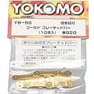 両側段付 ゴールドプレーテッドバー (10本入) YB-BG