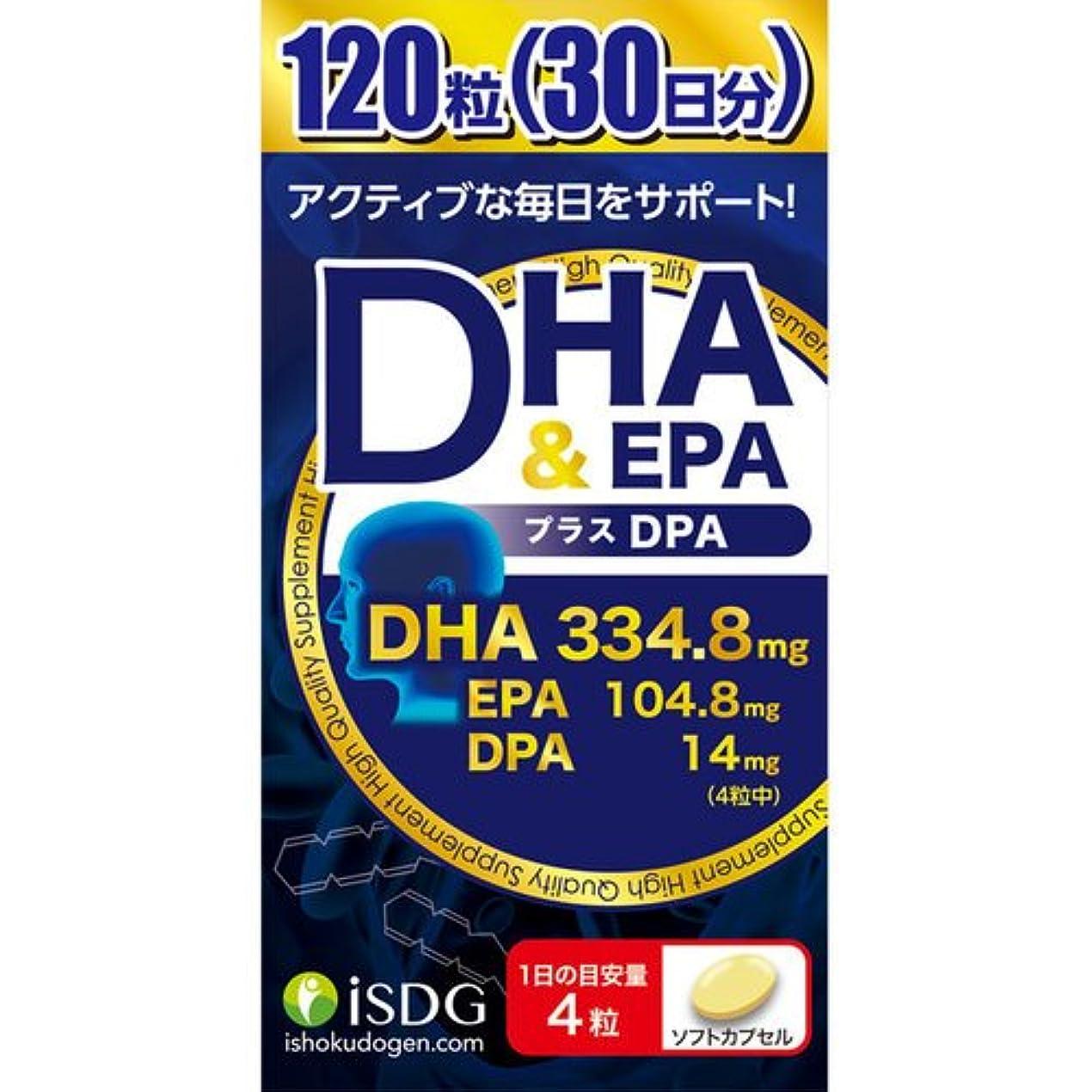 水っぽいスカーフ尋ねるDHA&EPAプラスDPA 120粒