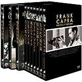 フランク・キャプラ DVDコレクターズBOX