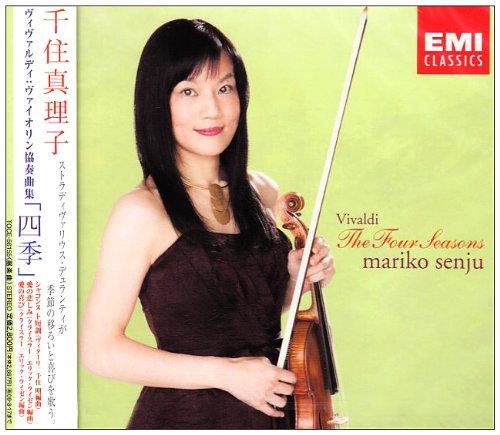 ヴィヴァルディ:ヴァイオリン協奏曲集「四季」作品8 1-4