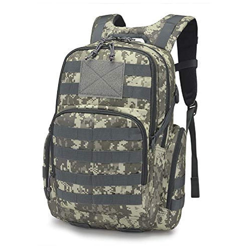 相続人移動するフィドルMardingtop 25L Tactical Backpacks Molle Hiking daypacks for Camping Hiking Military Traveling (25L-Camo Grid, 25L) [並行輸入品]