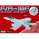 1/72 WW.II アメリカ海軍 F/A-18F スーパーホーネット VFA-41 ブラックエイセス司令機