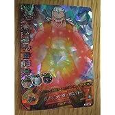 ドラゴンボール ヒーローズ 人造人間13号