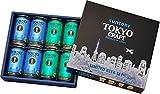 TOKYO CRAFT (東京クラフト) クラフトビール2種飲みくらべセット(ペールエール&IPA) 350ml×8本