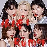 【Amazon.co.jp限定】58th Single「根も葉もRumor」(TypeB)通常盤(オリジナル生写真+応募抽選ハガキ付き)