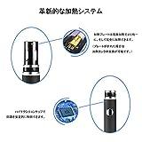 OUTLAS アイコス互換機 電子タバコ IQOS互換品 大容量 バッテリー カートリッジ 対応