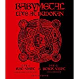LIVE AT BUDOKAN~ RED NIGHT & BLACK NIGHT APOCALYPSE ~ [Blu-ray]