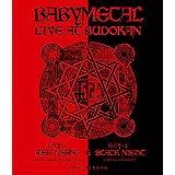 LIVE AT BUDOKAN~ RED NIGHT & BLACK NIGHT APOCALYPSE ~ [Blu-ray]