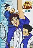 テニスの王子様 Vol.14 [DVD]