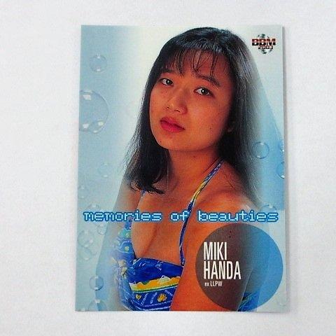 [해외]BBM2003 여자 프로 레슬링 카드 | TRUE HEART ■ 레귤러 카드 ■ 112 | 납땜 미키/BBM 2003 women`s professional wrestling card | TRUE HEART ■ regular card ■ 112 | Miki Honda