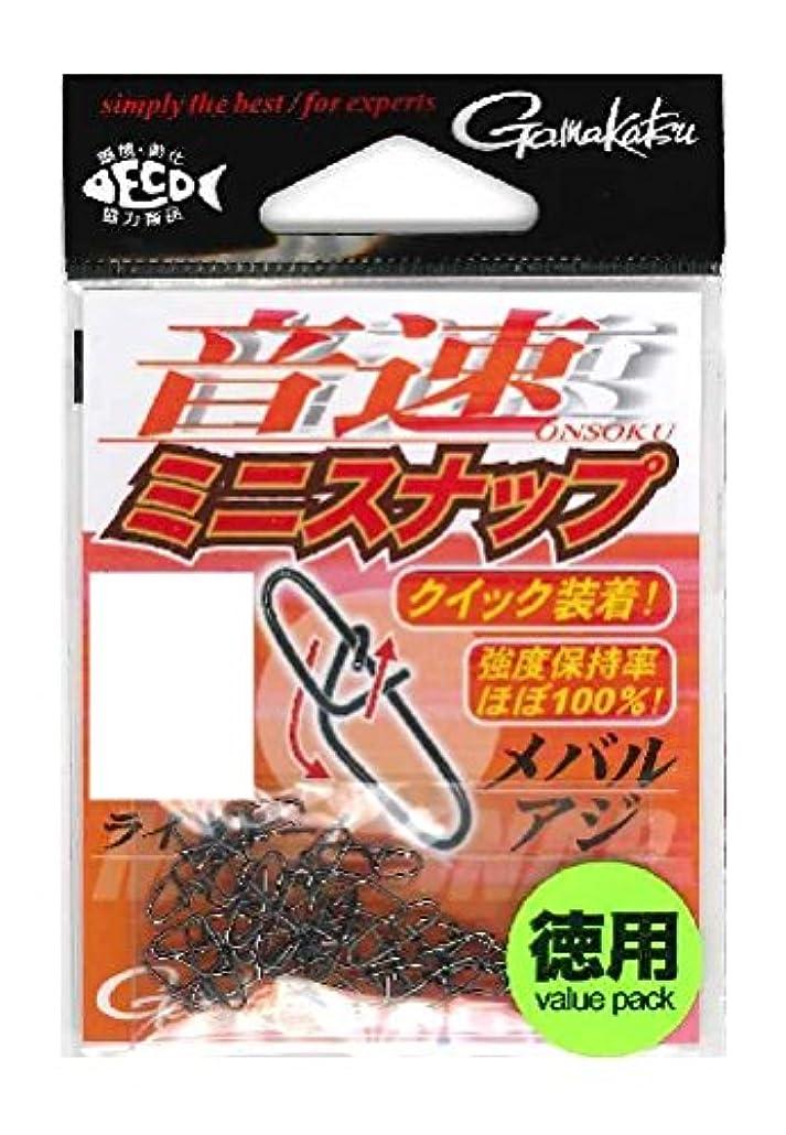 入浴間違い玉がまかつ(Gamakatsu) スナップ 音速ミニスナップ(徳用) #1 40lb 18kg 25個 NSブラック 68058