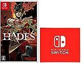 HADES(ハデス)-Switch (【特典】「HADES」オリジナルサウンドトラックのダウンロードコード/キャラクター大全&【Amazon.co.jp限定】Nintendo Switch ロゴデザイン マイクロファイバークロス 同梱)