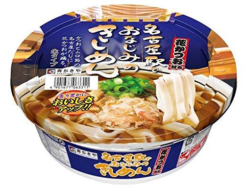 寿がきや食品『名古屋駅でおなじみのきしめん』