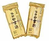 極細中華麺 (チャック付) 280g×2袋