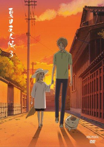 夏目友人帳 3 [DVD]の詳細を見る