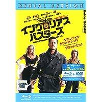 イングロリアス バスターズ 2枚組 ブルーレイディスク+DVD