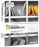 【旧商品/サポート終了】Microsoft Office Outlook 2003