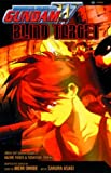 Gundam Wing Blind Target (Gundam (Viz) (Graphic Novels))