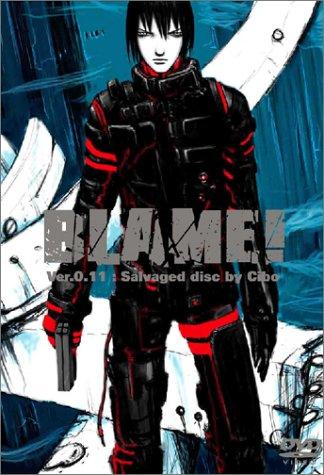 BLAME ! [DVD]