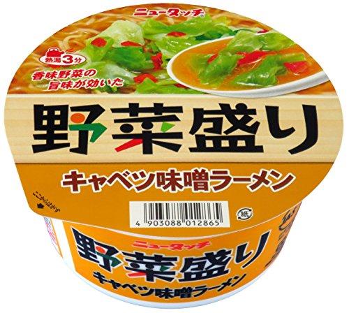 野菜盛り キャベツ味噌ラーメン(100g*12個)