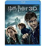 ハリー・ポッターと死の秘宝 PART1 3D & 2D ブルーレイセット(2枚組)