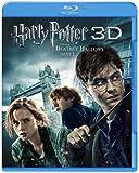 ハリー・ポッターと死の秘宝 PART1 3D & 2D ブルーレイセット(2枚組) [Blu-ray]