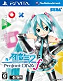 初音ミク -Project DIVA- f - PSVita