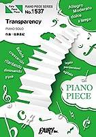 ピアノピースPP1537 Transparency / 佐藤直紀 (ピアノソロ)~フジテレビ系ドラマ『コード・ブルー -ドクターヘリ緊急救命-』オリジナル・サウンドトラックより (PIANO PIECE SERIES)
