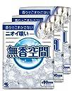 【まとめ買い】無香空間 消臭剤 本体 無香料 315g×3個