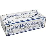 ニトリル手袋 NEOライト パウダーフリー ホワイト Sサイズ 100枚入「3点セット」