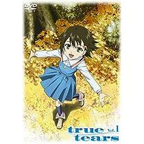 true tears vol.1 [DVD]