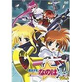 魔法少女リリカルなのはA's Vol.2 [DVD]