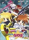 魔法少女リリカルなのはA's Vol.2 [DVD] 画像