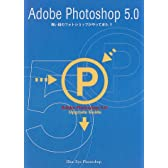 Adobe Photoshop5.0―青い目のフォトショップがやってきた!!