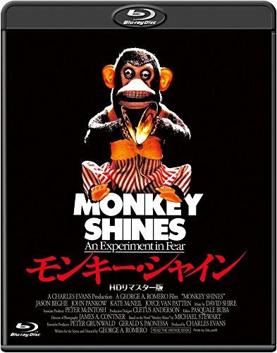 モンキー・シャイン -HDリマスター版- [Blu-ray]