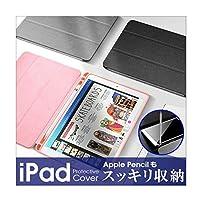 ペンシルポケット付き iPad Pro 10.5インチ カバー ケース ペンシルポケット付き iPad Pro 10.5 12.9 インチ カバー ケース 手帳型 iPad 2017 2018 タッチペン 収納 Apple pencil オートスリープ スタンド (iPad 2017/2018モデル, ピンク)