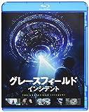 グレースフィールド・インシデント [Blu-ray]