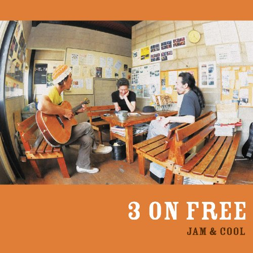 3 ON FREE