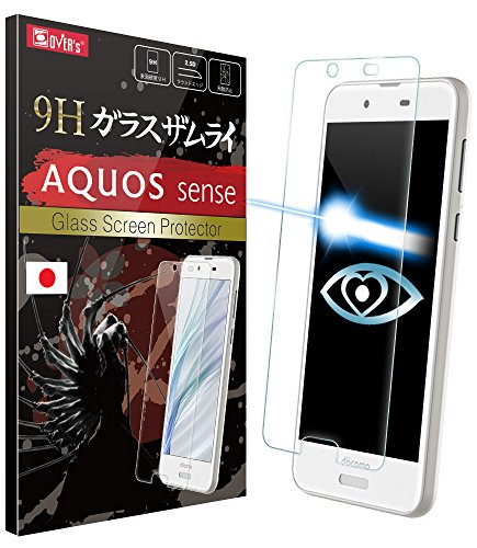 [ブルーライト87%カット] AQUOS sense ガラスフィルム / アクオス SHV40 / SH-01K フィルム ブルーライトカット 目に優しい ( 眼精疲労 , 肩こりに ) 完全透明 6.5時間コーティング OVER's ガラスザムライ® ( らくらくクリップ , 365日保証付き )