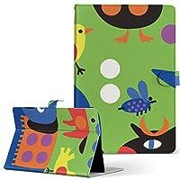 Quatab 01 KYT31 kyocera 京セラ Qua tab タブレット 手帳型 タブレットケース タブレットカバー カバー レザー ケース 手帳タイプ フリップ ダイアリー 二つ折り ラブリー 動物 キャラクター ポップ quatab01-003816-tb