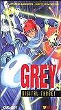 Grey Digital Target [VHS] [Import]