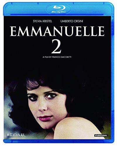 続エマニエル夫人 [Blu-ray]